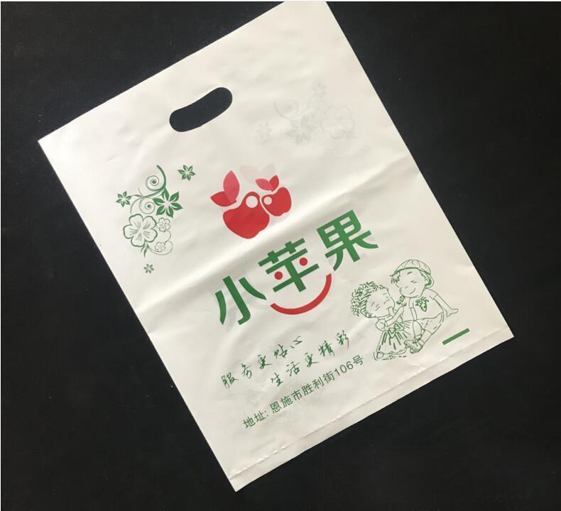 Free Shipping 200pcs Design logo print tote plastic packing big handle bag /custom print ...
