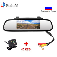 Podofo 4.3 Digital Color TFT Monitor LCD Car Parking Mirror Monitor 2 Video Input For Rearview Camera Parking Assistance System