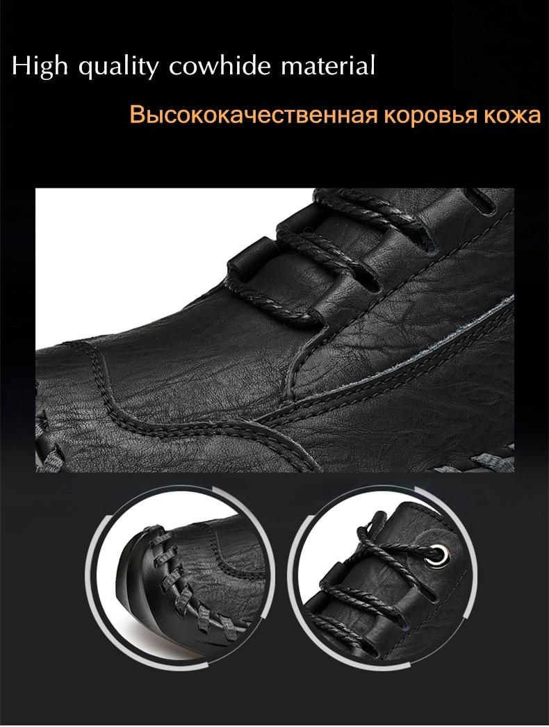 户外鞋_06