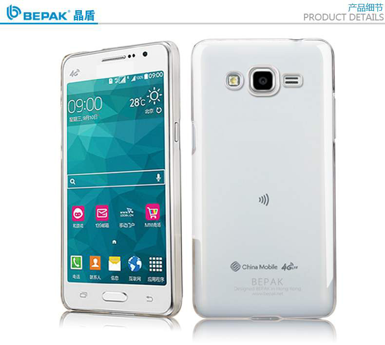 Samsung galaxy grand prime sm-g5308w