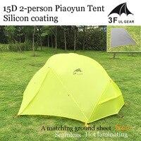 3F Piaoyun Ultra Light 2 Person 3 Seasons 2 Vestibules Tent With Mat