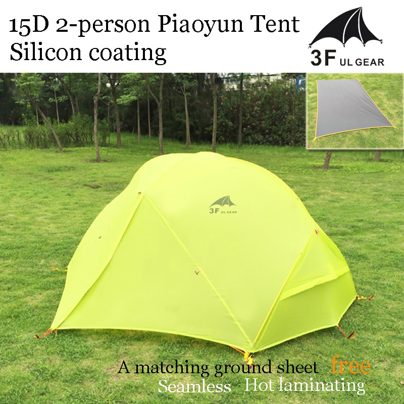 3F UL Gear Piaoyun 15D ultra-light 2-person 3-Seasons Silicon Coating Camping Tent with Mat