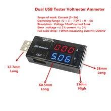 Detector de voltímetro carregador usb, voltímetro e amperímetro com bateria, vermelho + azul