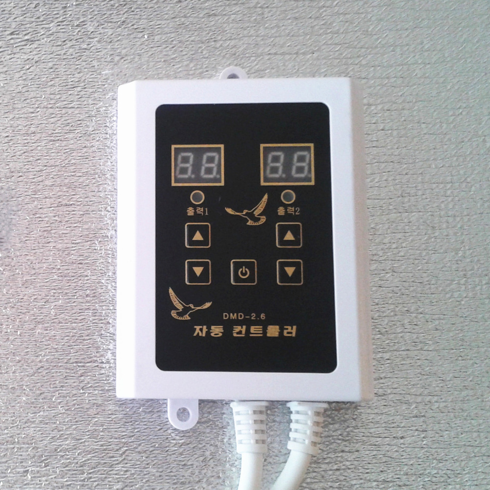 Dual control digital temperature control electric film thermostat electric heating plate to warm the controller switch electric water heater thermostat temperature control switch heating tube electric heating tube heating rod for ariston