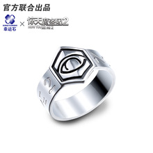 Now You See Me2 Ring 925 sterling silver decoration male/female hollywood movie/tv