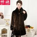 2016 mujeres del invierno abrigo de piel ropa de la madre de imitación de visón abrigos de piel abrigo imitación de piel de visón prendas de abrigo de señora de piel de invierno parkas
