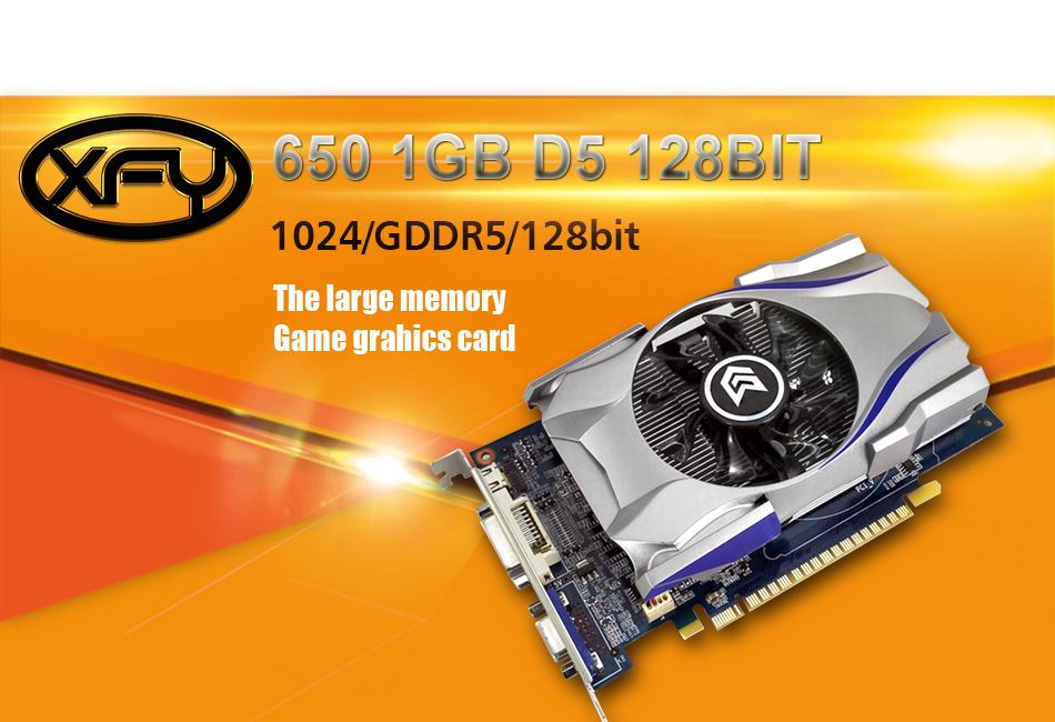 650-1GB_01