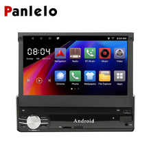 Panlelo Android 8.1 Single Din Car Stereo 2G RAM 16G ROM 7 HD Touch Screen GPS Navigation 8 Multimedia Player