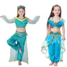 Vashe Красота Жасмин костюм принцессы для девочек Хэллоуин фантазии