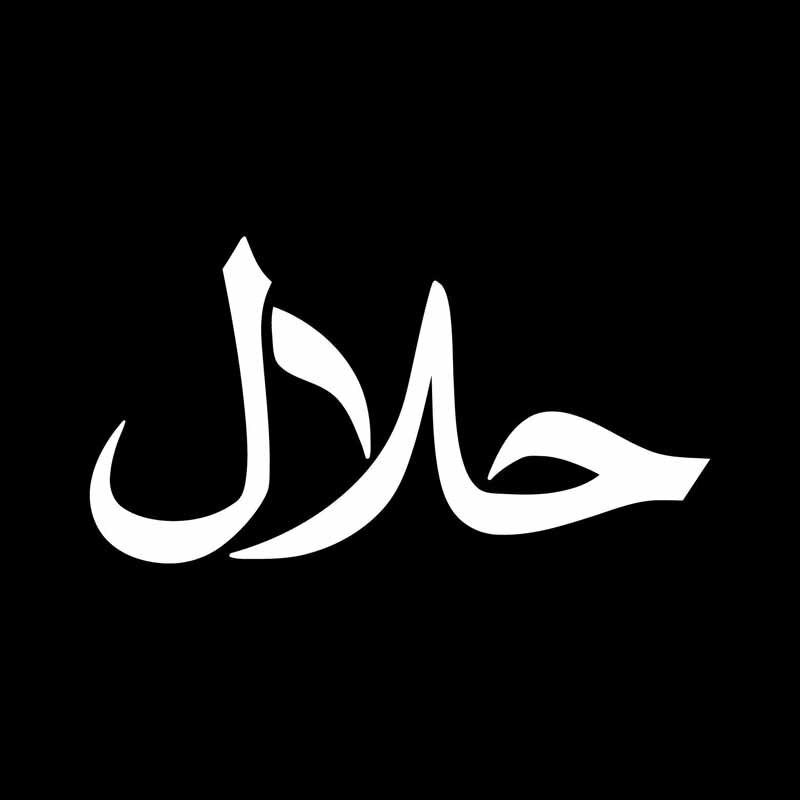 NAMYA Autocollant universel pour clavier arabe r/ésistant /à labrasion PVC