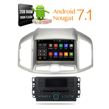 2G RAM Android 7.1 de DVD Del Coche Estéreo Para Chevrolet Captiva Epica 2012 2013 2014 2015 GPS de Navegación de Radio Auto Multimedia Audio