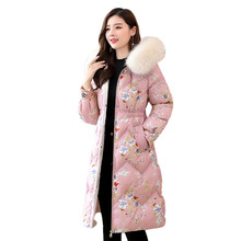 New Womens Cotton Simple Hooded Parker Slim Jacket Fashion Long Sleeve Flower Fur Collar Coat 2019 Winter Outerwear