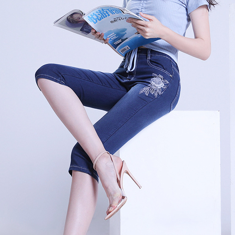 FERZIGE Brand 2019 Elastic Skinny High Waist Jeans Female Embroidery Flower Washed Soft Pants Women Sweet Blue Plus Size