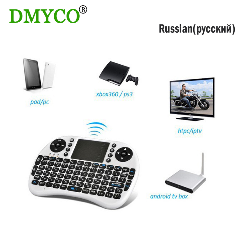 2.4Ghz Mini Wireless gaming Keyboard Russian version air mouse Keyboard with Touchpad  for PC HTPC Smart TV MINI PC Set Top Box