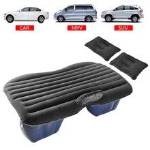 Автомобильная кровать для путешествий, надувной матрас для кемпинга, надувной матрас на заднем сиденье, удлиненный матрас с двумя подушками, дорожная кровать для автомобиля, внедорожника, MPV