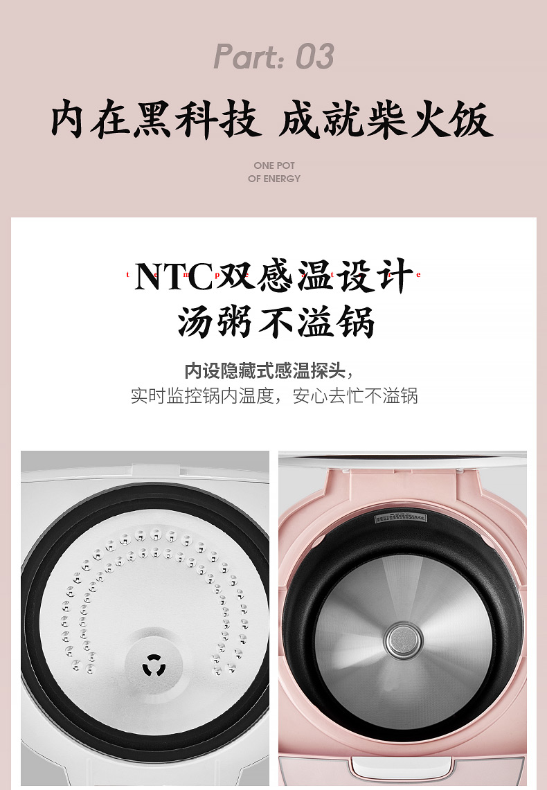 Rice Cooker 4L Household Large Capacity Multi-function Intelligent Rice Cooker Reservation 3-4-5 Person Rice Cooker Automatic 17