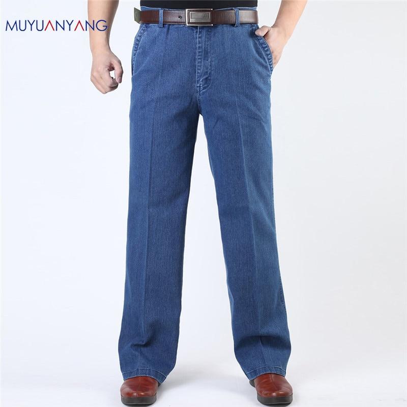 Джинсы для женщин человека среднего возраста джинсы Повседневное среднего талии свободные длинные Брюки для девочек Мужской сплошной Прямые джинсы для Для мужчин классические размер 40 42