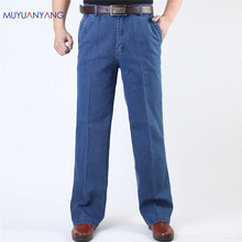 Jeans Man Middle-aged Denim Jeans Casual Middle Waist Loose Long Pants Male Solid Straight Jeans For Men Classical Size 40 42(China)