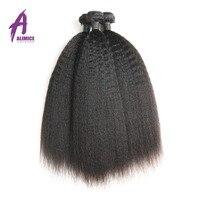 Alimice Brazilian Yaki Straight Hair 1/3/4 Bundles Deal Remy Hair Weave Bundles Coarse Yaki Human Hair Bundles Hair Extensions