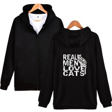 Real men love cats hoodies and sweatshirts zipper pockets baseball uniform hooded sweatshirts for Men Real men love cats