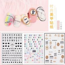 Newest MGM-813 lettering design nail sticker 3d template decals Japan style rhinestones DIY decoration for wraps