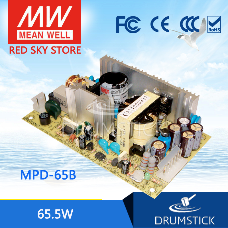 все цены на Advantages MEAN WELL MPD-65B meanwell MPD-65 65.5W Dual Output Medical Type Switching Power Supply онлайн