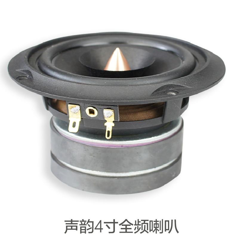 2 pièces Aucharm 4 pouces pleine fréquence haut-parleur pilote unité double aimant noir papier cône bois balle coulée en aluminium cadre 8ohm 15 W