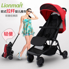 Lionman baby cart light portable ultra-light folding shock-proof baby portable boarding machine can sit flat lying four-wheele