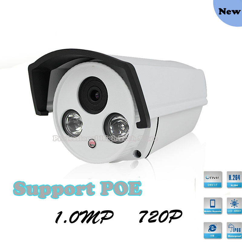 ФОТО Newest HD 1.0MP 720P IP Camera Network Security CCTV Waterproof IP66  IR Cut Outdoor Camera Support POE and Onvif