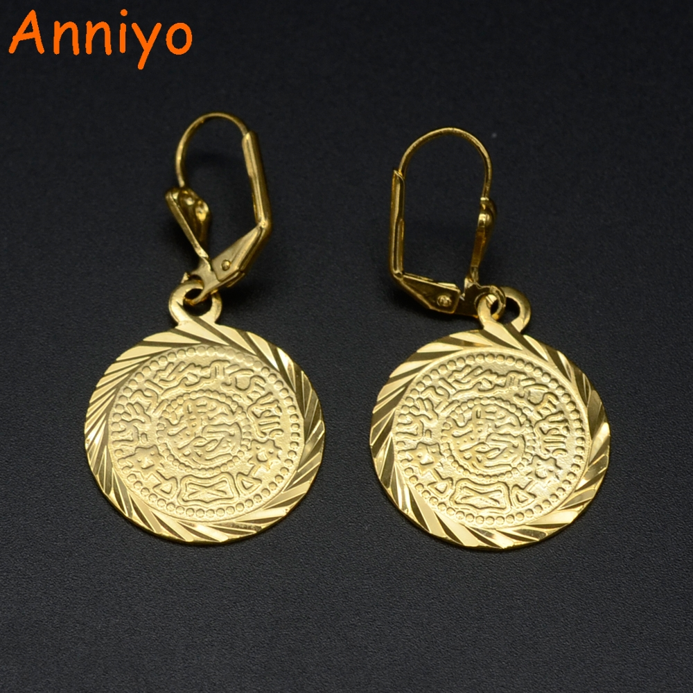 coin muslim girl personals Favorite this post may 9 heritage indian girl doll $30 (hialeah) favorite this post may 9 hank arron silver coin card $100 (hialeah.