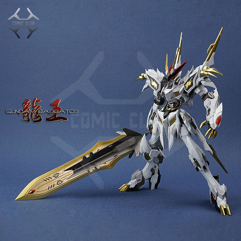 COMIC CLUB Refitting Suite Of GK Resin Dragon King For Gundam TV 1/100 Barbatos Lupus REX