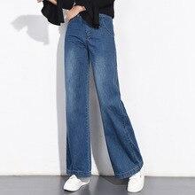 Лучший!  2019 новые джинсовые джинсы с высокой талией для женщин золотые бархатные плюс бархатные джинсы широ