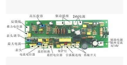 Welding machine inverter dc manual welding parts zx7 mos inverter welding machine inverter dc manual welding parts zx7 mos inverter welding machine board plate in arc welders from tools on aliexpress alibaba group asfbconference2016