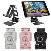 купить Folding Adjustable Portable Mobile Phone Holder Bracket Stand for iPad/Tablet/Live Broadcast smartphone holder по цене 606.5 рублей