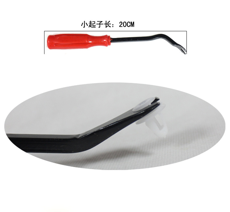 Image 4 - Car Tuning Tool 20cm Screwdriver Door Upholstery Remover,Door Panel Remover, Fastener Remover For Car Audio Installment MX 128S-in Car Stickers from Automobiles & Motorcycles