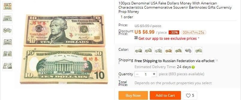 fake dollar