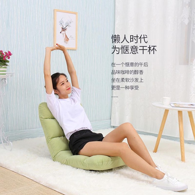 couch tatami folding single floating window bed computer back chair floor sofa 1
