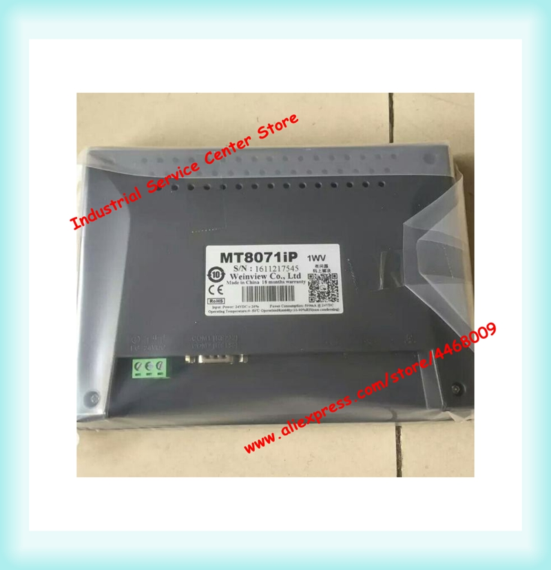 Weinview New Boxed TK6071iQ MT8071IP MT6071iP 7 Inch HMI Touch Screen TFT 800*480 365 DAY Warranty