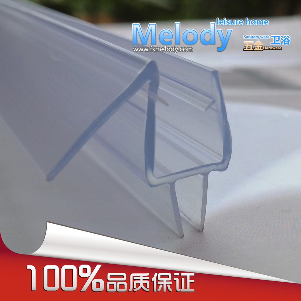Me-310 Bath Shower Screen Rubber Big Seals Waterproof Strips Glass Door Bottom Seal Length:700mm