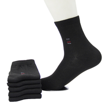 5pair=10pcs Cheap Price Men Socks Classic Business Brand Calcetines Ho