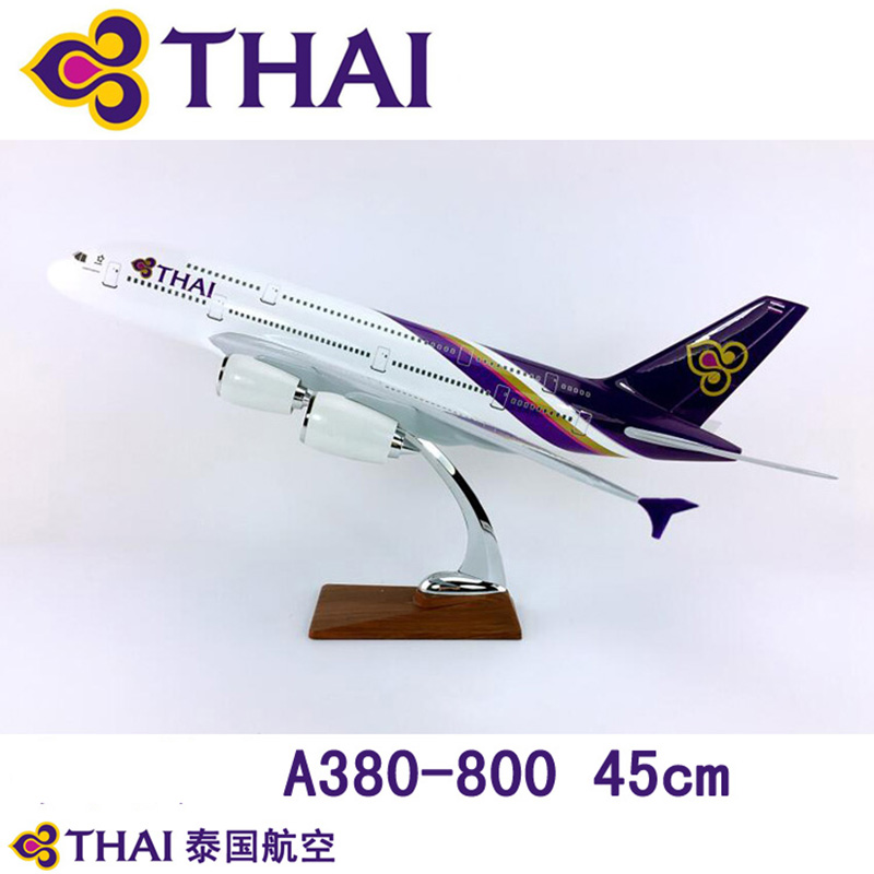 45cm airplane model toys Airbus A380-800 aircraft model 1/133 scale diecast plastic alloy plane with base F display collective45cm airplane model toys Airbus A380-800 aircraft model 1/133 scale diecast plastic alloy plane with base F display collective