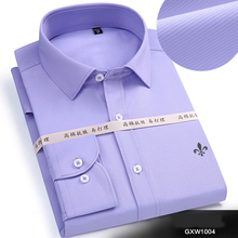 Men Casual Long Sleeved Solid Shirt