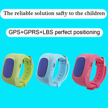 Smart Watch Kid Anti Lost GPS Pedometer SOS Call Location Tracker