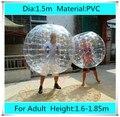 Диаметр 1.5 м ПВХ пузырь футбол для взрослых, пузырь футбол бампер надувные человеком шарик хомяка, зорб мяч костюм для продажи на открытом воздухе игрушки