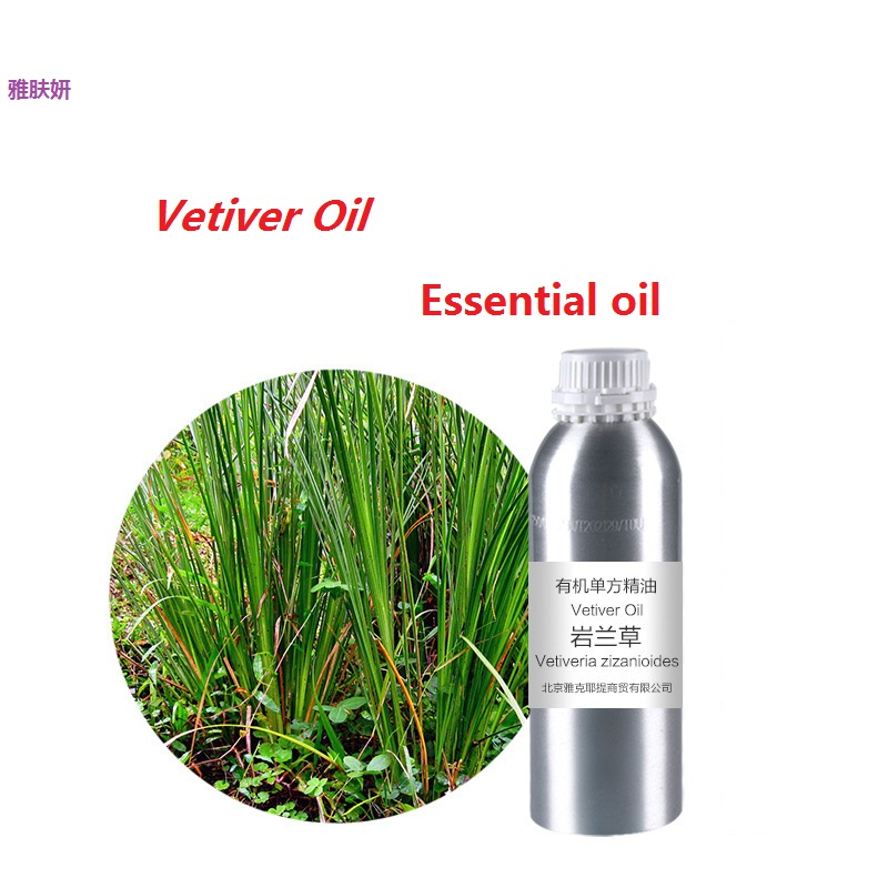 massage oil 50g-10g/bottle vetiver essential oil organic cold pressed  vegetable & plant oil skin care oil free shipping cold pressed murder
