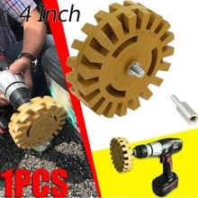 Универсальный резиновый ластик, 4 дюйма, 102 мм, колесо для удаления клея Автомобиля, клейкая наклейка в тонкую полоску, графический пневматический клей для удаления