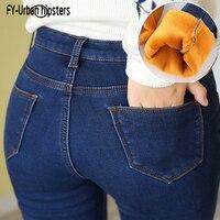 Winter thick elastic warm Jeans woman plus size sexy fleece denim pants women Blue big size cowboy pencil velvet trousers 5XL