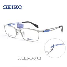 Frame Men Eyeglasses SEIKO Dioptric Flexible Optical-Spectacles Rectangle Titanium