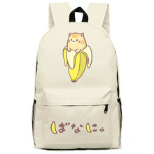 New bananya cosplay Backpack Anime Cat bags Student oxford Schoolbags AS Gift