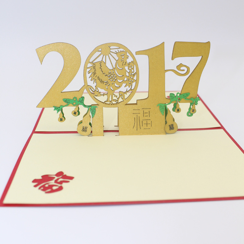(10 pieces/lot)Handmade 2017 Happy Chinese New Year of ...